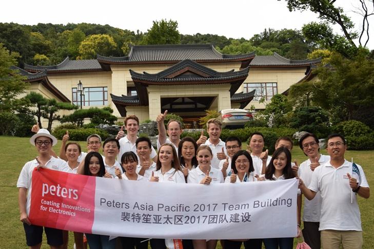 Teambuilding Event in Hangzhou