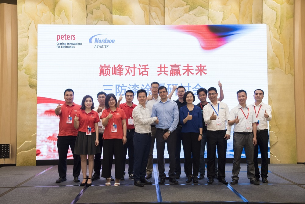 First Peters Coating Innovation Forum in Suzhou China