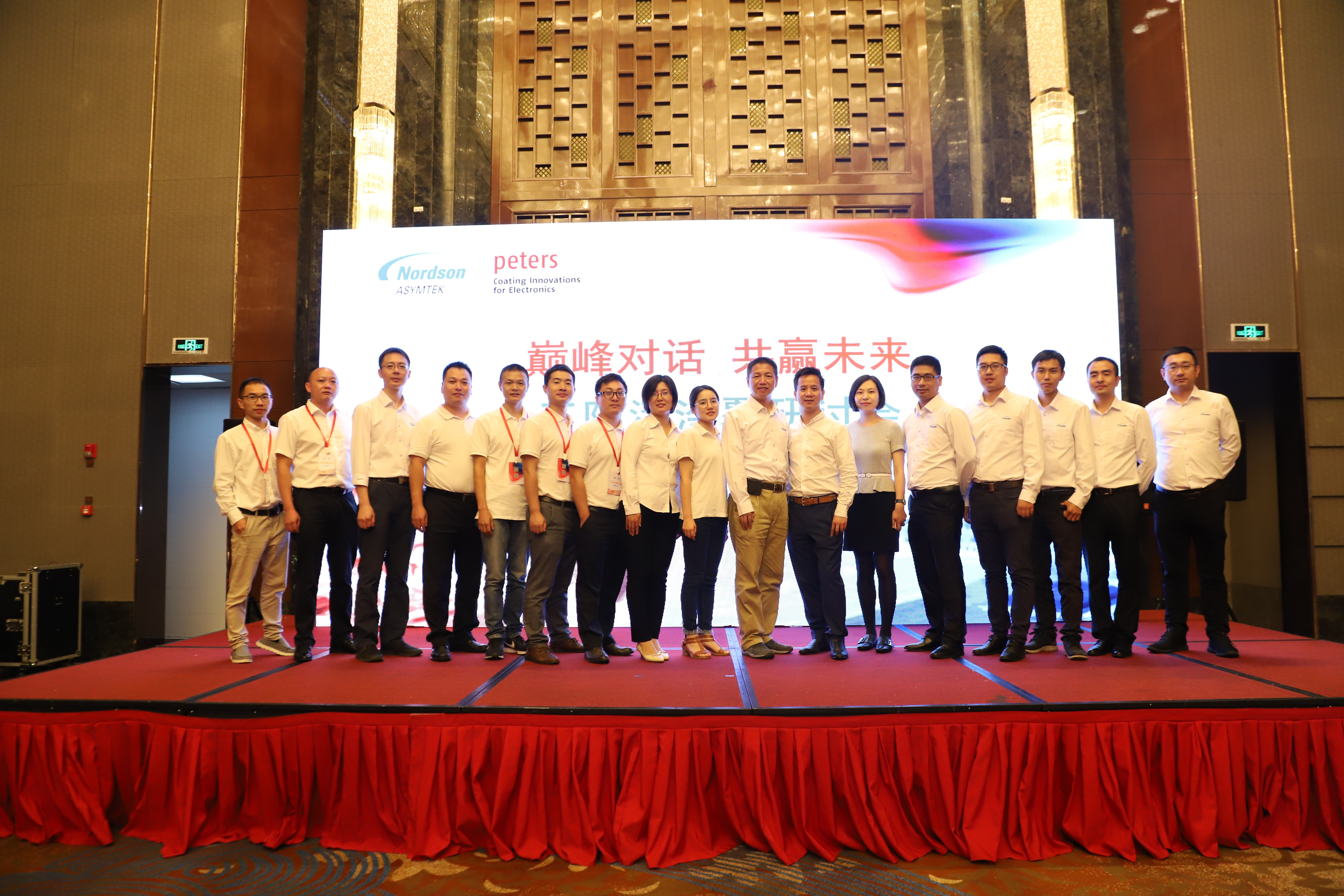 Peters Coating Innovation Forum also successful in China