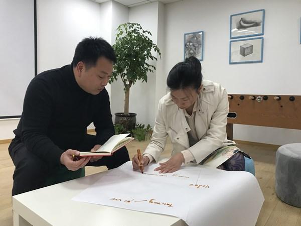 Annual Meting of Peters APAC in Shanghai