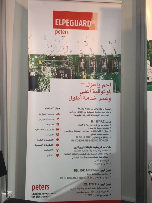 Trade Fair Show Light Middle East Dubai
