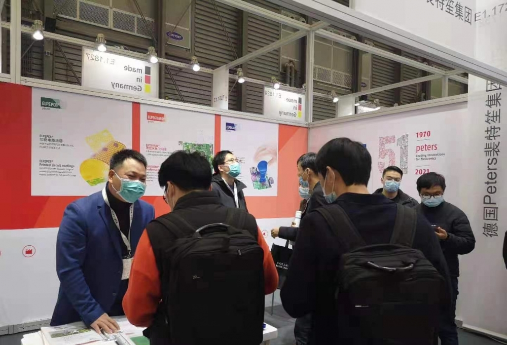 Productronica Shanghai 2021